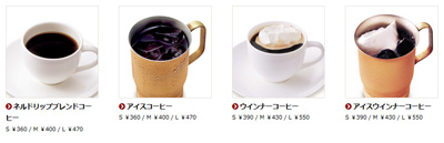 上島珈琲のコーヒーメニュー