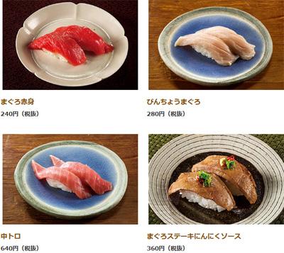 函館市場のメニュー