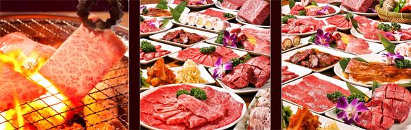 肉屋の台所メニュー